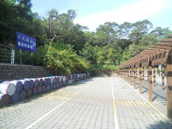 新竹市十八尖山自然森林公園的停車問題 - 淇松仔的部落格 - udn部落格