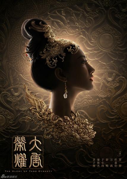 珍珠傳奇 - 南靖草堂 - udn部落格