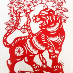 Feng Shui Art For Living Room Sofa Set Singapore Chinese Zodiac Animal Pictures Of Paper Cutting