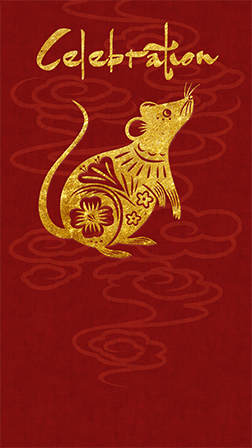 Free Lunar New Year Invitations Evite