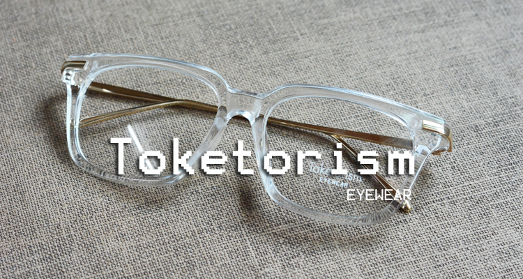 dc4d39e382e84a merci d avoir choisi cette paire de lunettes, le origine effacer lentilles  peut être enlevé, si vous aimez ce cadre