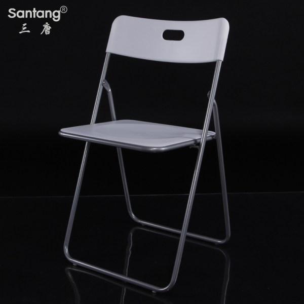 Three Tang Ikea Plastic Folding Chairs Minimalist Fashion