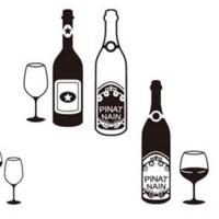 Popular Wine Bottle Sticker-Buy Cheap Wine Bottle Sticker ...