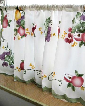 Kitchen Curtains Sheer Picture More Detailed Picture About Cute