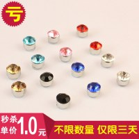 Popular Boys Magnetic Earrings