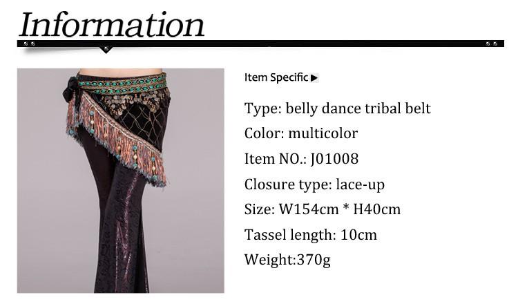 ᑐLas mujeres ropa de danza del vientre de terciopelo medio círculo ...