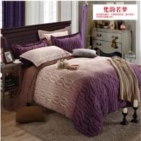 Buy Peacock sanding bedding set wedding 100% cotton ...
