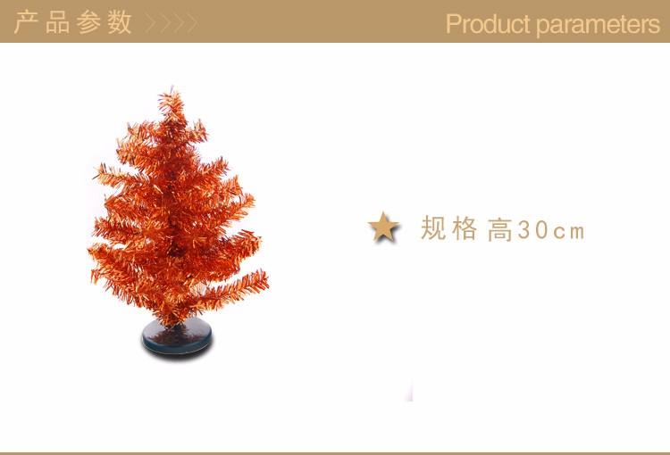 ᑎ‰Navidad Adornos navidad 2018 Ano Novo 30 cm Árvore de Natal ... e742429db5