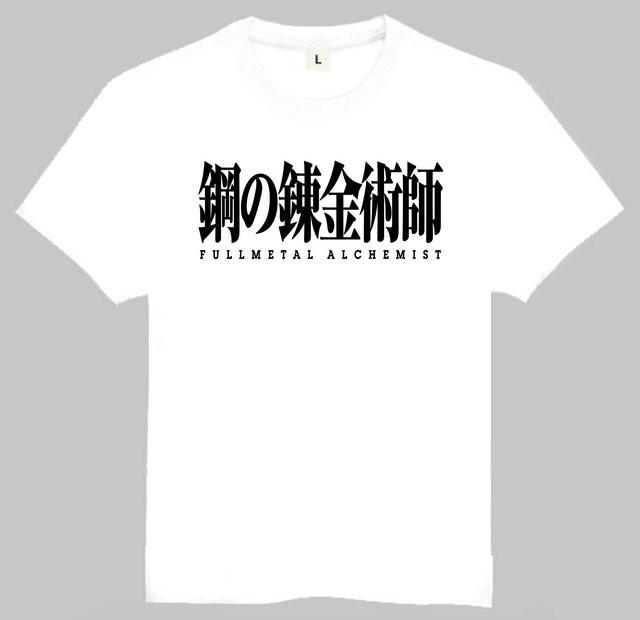 ᗜ LjഃModa adulto Cartoon fullmetal Alchemist Camiseta de manga ...
