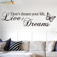 don't dream your life quotes wall decals zooyoo8142 living ...
