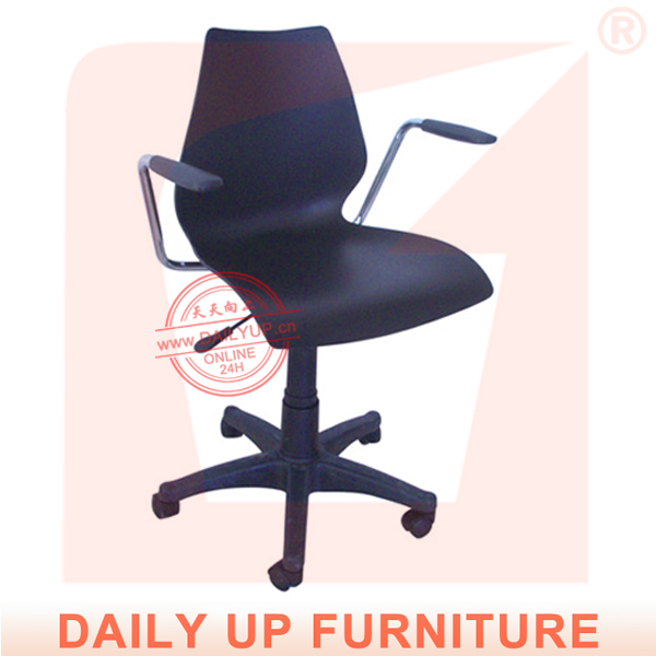 Living Room Furniture Set Executive Chair Pictures Of