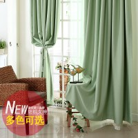 Aliexpress.com : Buy Curtain finished product dark green ...