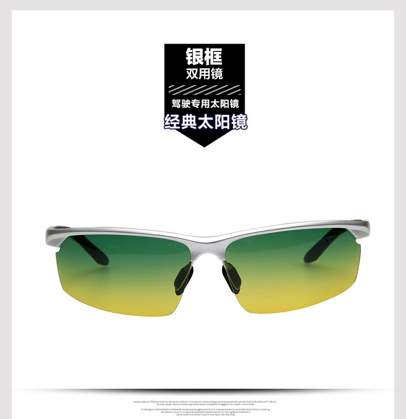 99601dded0279 Fashion Brand Men polarized Sunglasses Driving Sunglasses vintage Eyewear  Sunglasses oculos de masculino 3 style for all day