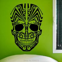 Aliexpress.com : Buy Pattern SKULL Silhouette Wall Art ...