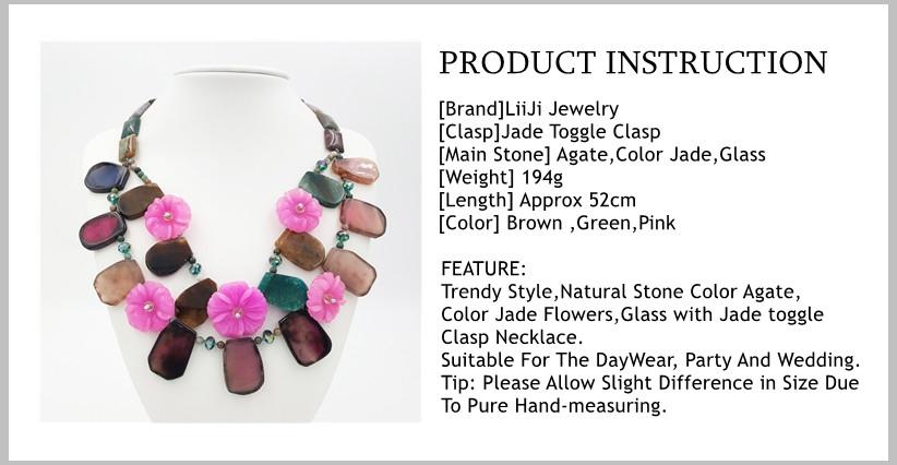 ᗐЛИИ Ji Натуральный камень краситель Цвет Агат, краситель ...