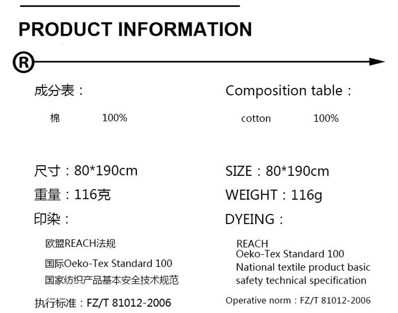 Hot sale190 80 cm oversized lenos de marca a longo das mulheres 3 fandeluxe Choice Image