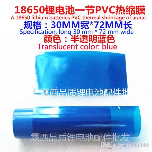 Carte de Source en PVC thermor/étractable 50/mm Largeur /à plat Heat Shrink Wrap pour 18650/2/metres de long Gris