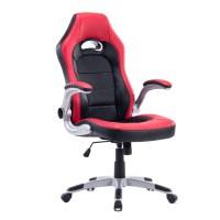 Online Get Cheap Computer Game Chairs -Aliexpress.com ...