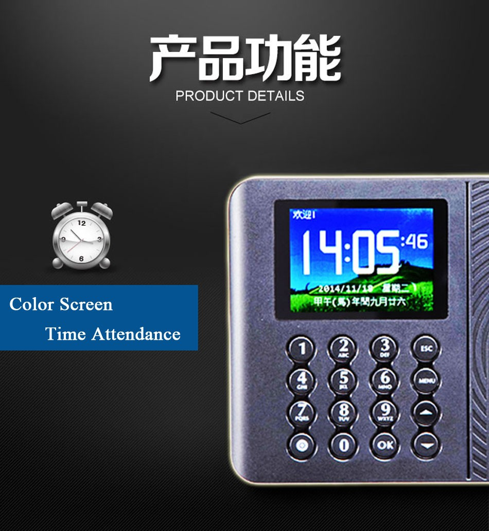 5YOA A10FY biometric attendance system fingerprint usb time clock English  Spanish Portuguese recorder sensor machine reader