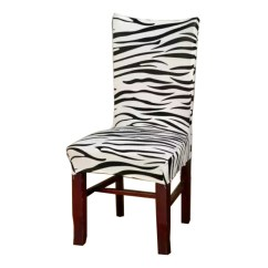 Spandex Chair Covers For Sale Cheap Oversized Pillow Zebra Print Promotion-shop Promotional On Aliexpress.com
