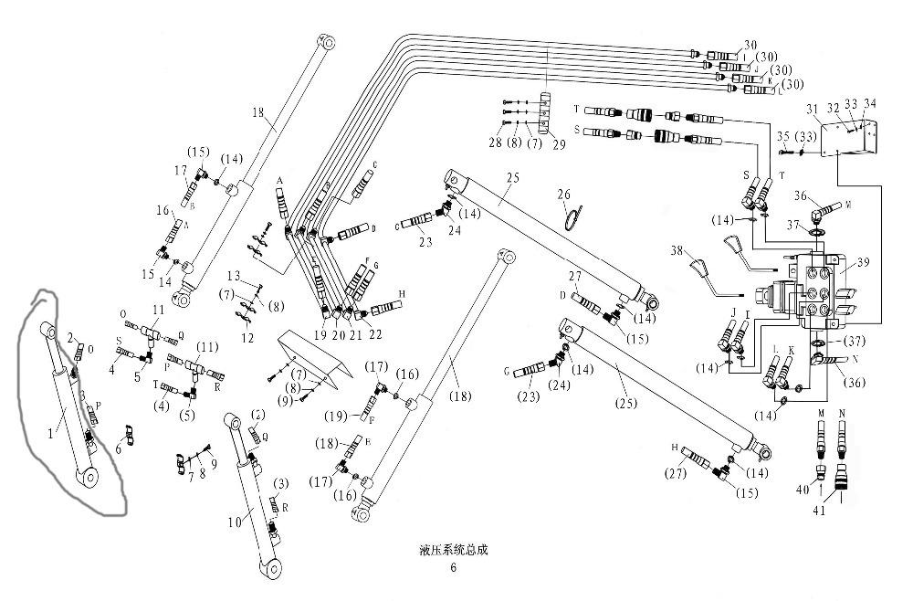 Kubota Bx2200 Fuse Box Kubota L1501 Wiring Diagram