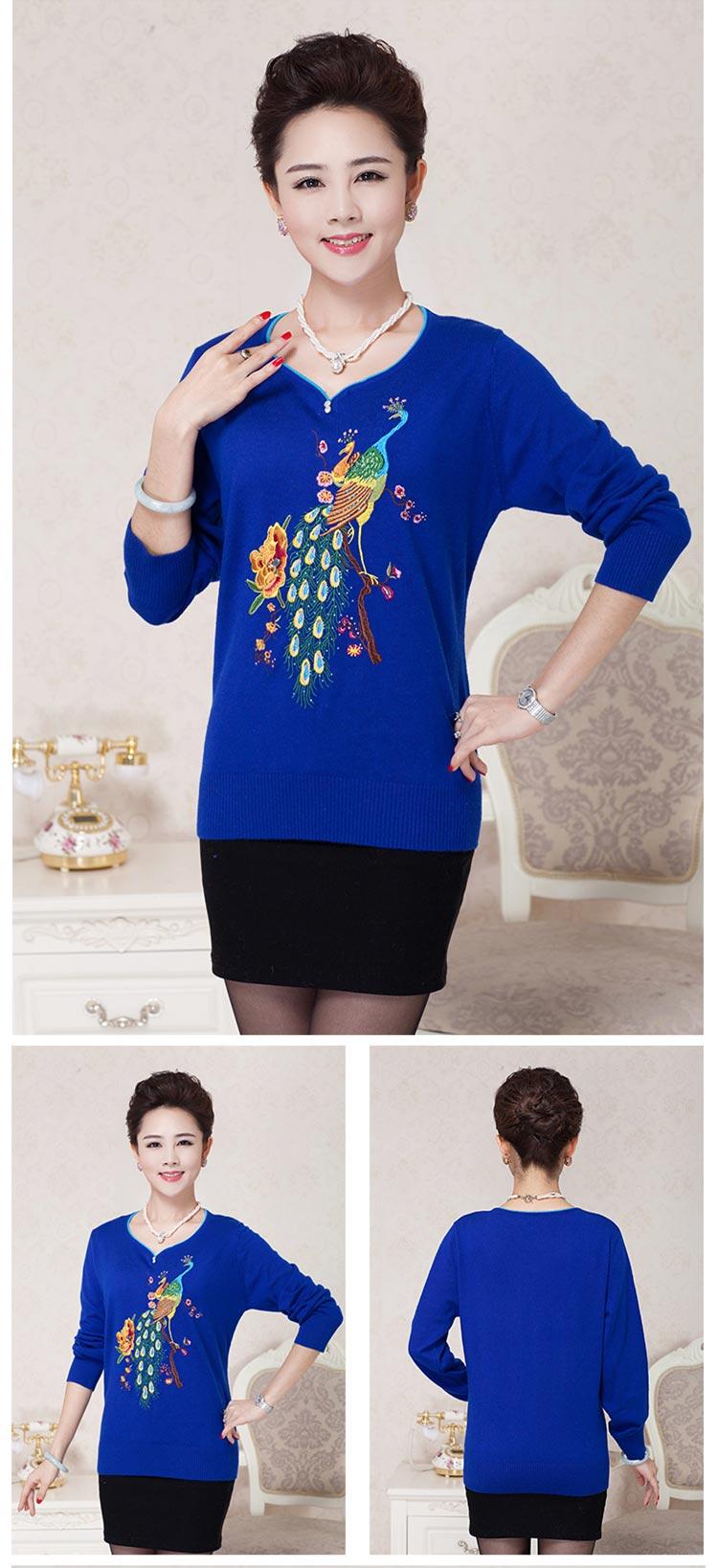 5d798d271a3cc30 ⃝Топ осень плюс Размеры кашемир свитер Для женщин с длинным рукавом ...
