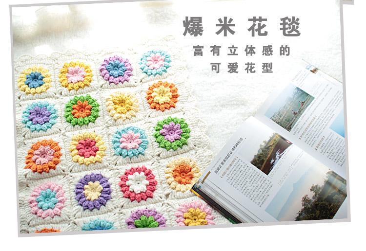 Envío libre 100g de leche piel armadura manual lana crochet lucha ...