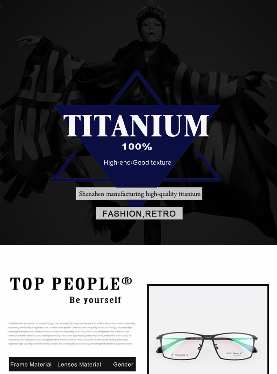 ᗔPure Titanium fotograma completo gafas claro gafas marcos hombres ...