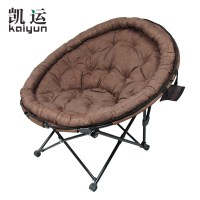 Fashion Deluxe King Moon chair chaise lounge chairs ...