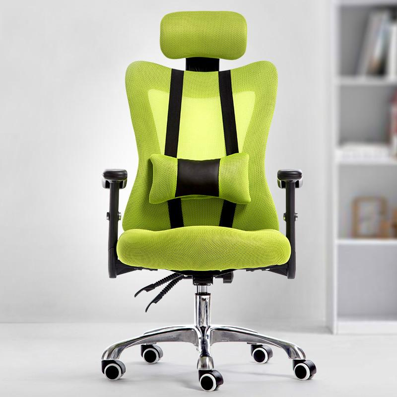 Ergonomic office chair mesh cloth boss chair swivel lift