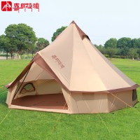 HIMALAYA Yurt Tent 8 12 Persons Portable Multiplayer ...