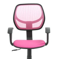 Office/Computer Chair Pink-in Office Chairs from Office ...