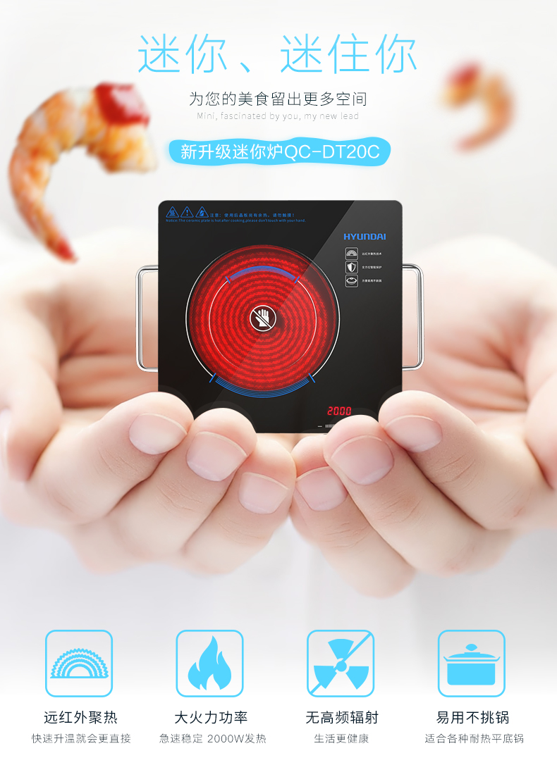 b237d94aa49a Click here to Buy Now!! Бытовые Мини-световых волн горшок умный  ультра-тонкий Индукционная плита