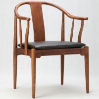 Danish designer wood armchair Scandinavian armchair new ...