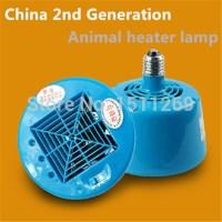 Animal Heat Lamp Reviews - Online Shopping Animal Heat ...
