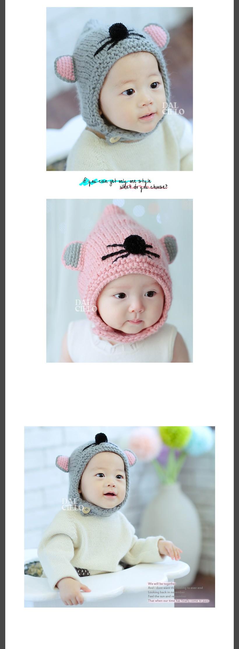 ⑥Sombrero del bebé del otoño y el invierno los niños coreanos Linda ...