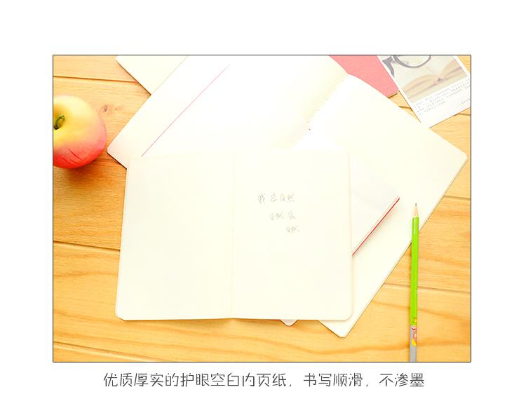 ①Corea del Sur papelería simple color puro papel Kraft páginas en ...