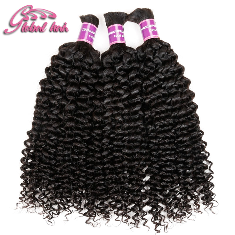 Kinky Curly Brazilian Human Hair For Braiding