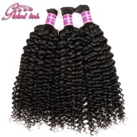 Kinky Curly Brazilian Human Hair For Braiding