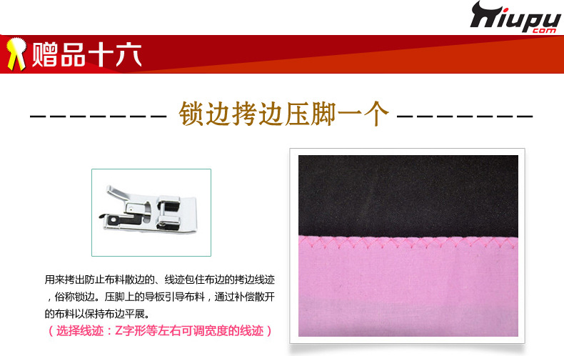 a3c781d6a2 Mariposa regalo accesorios de coser máquina de coser del pie en caja 8  unidades SINGER brothers general