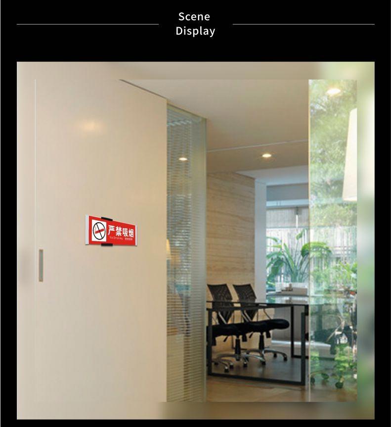 Reap 3207 Ruite A4 Aluminium Office Badge Indoor Wall Mount