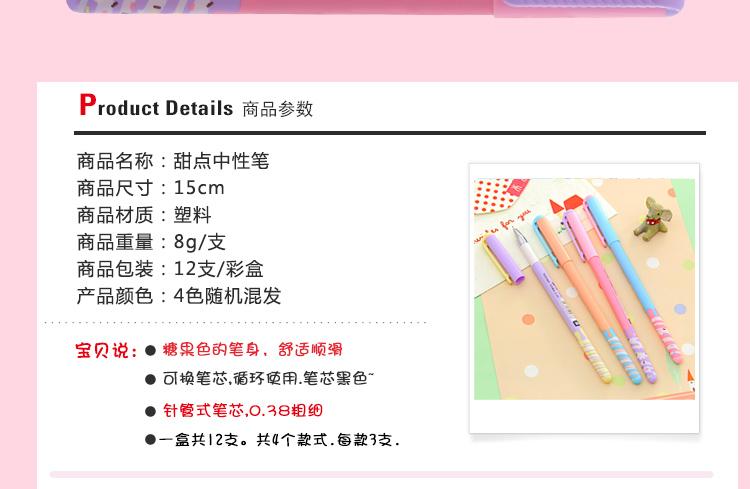 ᑎ‰Corea del caramelo lindo color pluma creativa pluma de tinta ...