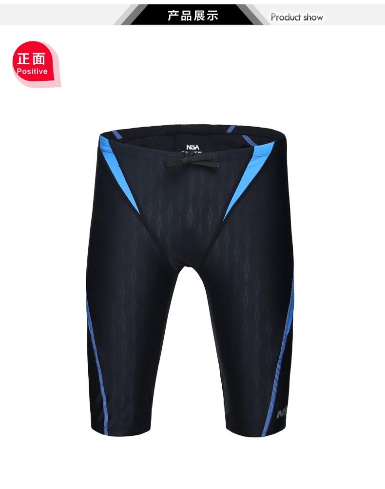 e553cdf993 NSA Sharkskin,water proof,chlorine resistant men\'s training swimming swim  trunks Jammers shorts men\'s btight riefs pants