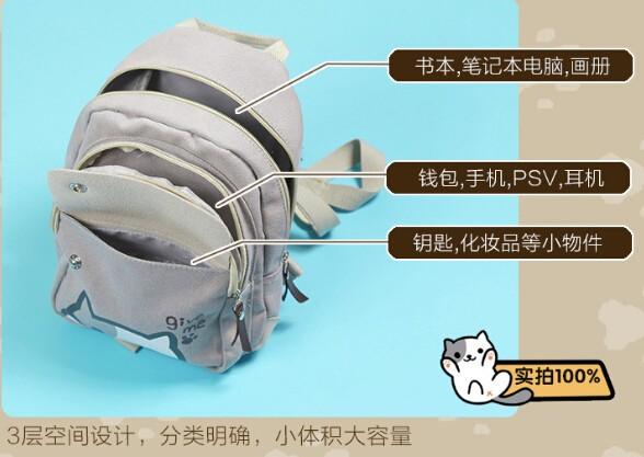 ... Girl Game Neko Atsume Cat Backyard Anime Multifunctional Shoulder Bag  School Backpack outlet store sale 2591b ... 4a362b5385ecb
