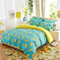 Queen Comforter Sets Sale Promotion