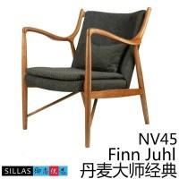 Wood Single European fabric sofa lounge chair stylish