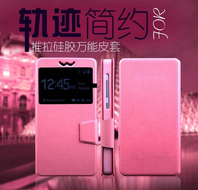 √Xiaomi Redmi 3 Pro Чехол из искусственной кожи Чехол для ...