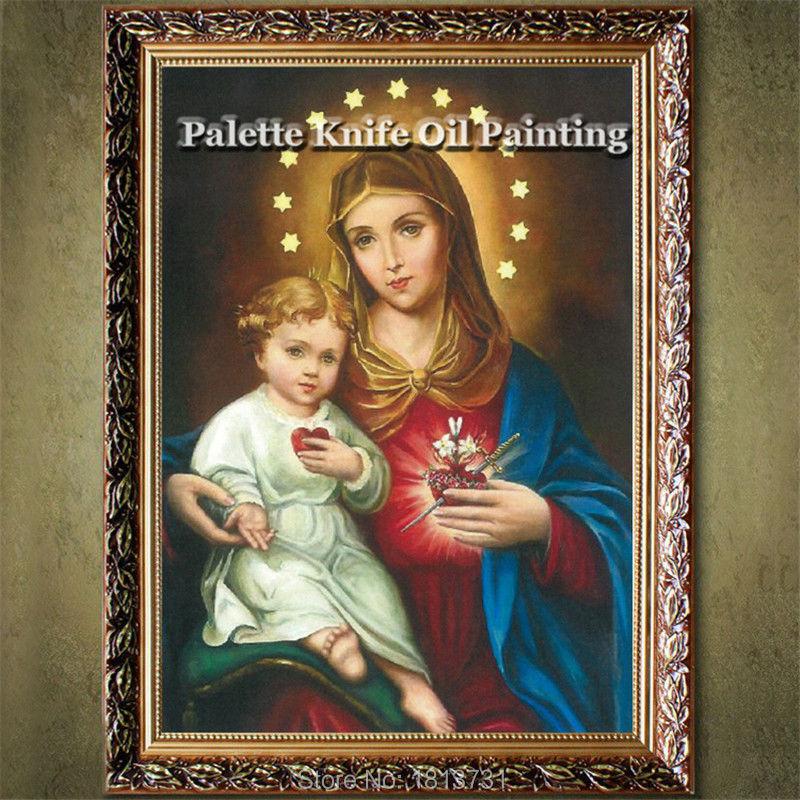Decoración para el hogar Jesus Christ Virgen María sosteniendo el ...