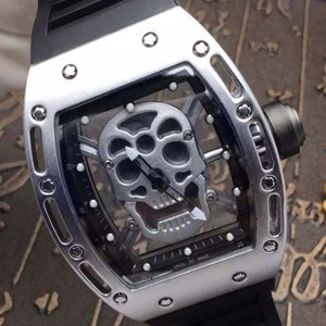 RM 52