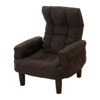 Japanese Low Armchair Design Living Room Furniture Modern ...